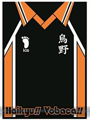 タカラトミー キャラカードプロテクトコレクション ハイキュー!!バボカ!! Ver.烏野ユニフォーム