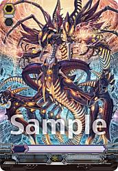 ブシロードスリーブコレクション ミニ Vol.130 カードファイト!! ヴァンガード『威圧する根絶者 ヲクシズ』