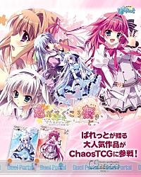 ChaosTCG トライアルデッキ 恋がさくころ桜どき
