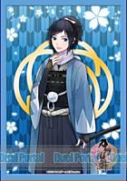 ブシロードスリーブコレクション ミニ Vol.157 刀剣乱舞-ONLINE-『大和守安定』
