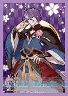 ブシロードスリーブコレクション ミニ Vol.161 刀剣乱舞-ONLINE-『歌仙兼定』