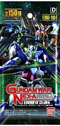 GUNDAMWAR NEX-A 第10弾ブースター 「覚醒する魂」