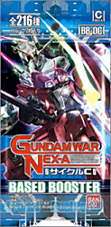 GUNDAM WAR NEX-A ベースドブースターパック「サイクルC」