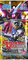 GUNDAMWAR NEX-A 第11弾ブースターパック 反逆の咆哮