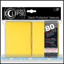 ウルトラプロ 通常サイズカード用デッキプロテクター 非光沢[イクリプス]/黄