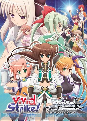 ヴァイスシュヴァルツ トライアルデッキ+ ViVid Strike!