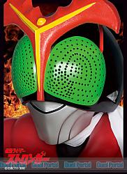 キャラクタースリーブ 仮面ライダーストロンガー 仮面ライダーストロンガー(EN-398)