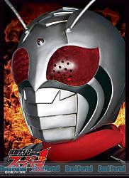 キャラクタースリーブ 仮面ライダースーパー1 仮面ライダースーパー1(EN-400)