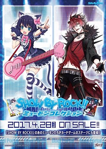 SHOW BY ROCK!! ミューモンコレクション Vol.01