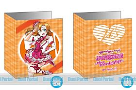 1ポケットバインダー Vol.2 ラブライブ!スクールアイドルフェスティバル ~after school ACTIVITY~『高坂 穂乃果』