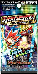 デュエル・マスターズTCG ファイナル・メモリアル・パック ~DS・Rev・RevF編~