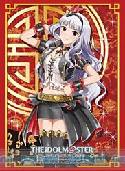 ブシロードスリーブコレクション ハイグレード Vol.1250 アイドルマスター プラチナスターズ『四条貴音』