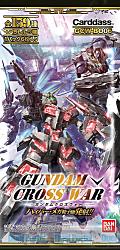 GUNDAM CROSS WAR ブースターパック ハイパー・メガ粒子砲発射!!