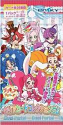 キラキラ☆プリキュアアラモード クリアカードコレクションガム
