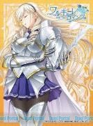 ねくねっとガールズスリーブコレクションVol.086 ワルキューレロマンツェ 少女騎士物語「スィーリア」