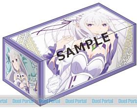 カードボックスコレクション「Re:ゼロから始める異世界生活/エミリア」