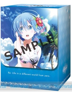 デッキケースコレクション「Re:ゼロから始める異世界生活/レム」