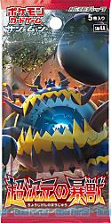 ポケモンカードゲーム サン&ムーン 拡張パック「超次元の暴獣」
