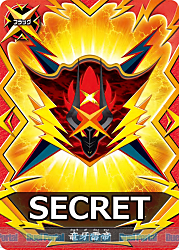 バディファイト スリーブコレクション Vol.33 フューチャーカード バディファイト《竜牙雷帝》