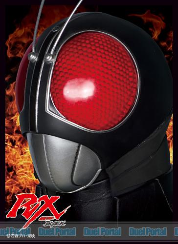 キャラクタースリーブ 仮面ライダーBLACK RX 仮面ライダーBLACK RX (EN-492)