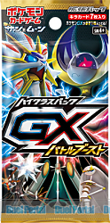 ポケモンカードゲーム サン&ムーン ハイクラスパック「GXバトルブースト」