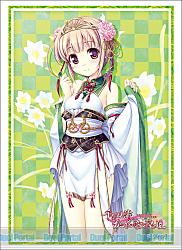 ブシロードスリーブコレクション ハイグレード Vol.1443 千の刃濤、桃花染の皇姫『鴇田 奏海』