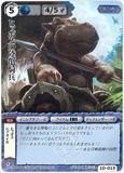 """<b>ヒッポスの陸亀騎兵:[9点]</b><br>アイテム2枠で対抗して耐えて、ディフェンダーで殴り返す分かりやすいカード。<br>ヒッポスデック全体に言えることだが、手札対抗が尽きたたら一方的に殴られるのでそれだけは注意する必要がある。<br><a href=""""http://tocage.jp/pages/1320647280/img_14.html"""">ディンディン氏の4位のカードを見る</a>"""