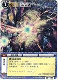"""<b>プラズマ・ボール:[8点]</b><br>5レベル以上の強力なカードが増えたため非常に重要なカードになった。<br>封印の札などで止められても破棄する必要が無いため、次の戦闘でもう一度使えるようにパーティを考えて運用したい。<br><a href=""""http://tocage.jp/pages/1320647280/img_26.html"""">ディンディン氏の7位のカードを見る</a>"""