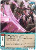 """<b>カース・ブレード:[6点]</b><br>ダークエルフデックの切り札になるカード。ダークエルフデックが活躍するようなら、このカードも比例して大会で見かけることになりそうです。<br>ダークエルフデックの活躍に期待。<br><a href=""""http://tocage.jp/pages/1320647280/img_1.html"""">側近B氏の1位のカードを見る</a>"""
