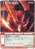"""<b>タウラスの戦斧:[6点]</b><br>タウラスが先攻パンチするためのカード。イニシアチブ:+3で攻撃力:+3されるのは強力。<br>できるだけメバチやキハダがいて、アイテム枠を3つ用意できるパーティーに装備させるのが良さそうです。<br><a href=""""http://tocage.jp/pages/1320647280/img_41.html"""">側近B氏の注目のカードを見る</a>"""