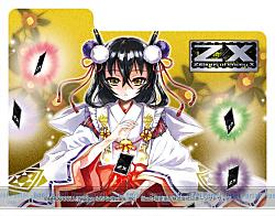 キャラクターデッキケースコレクションMAX Z/X -Zillions of enemy X -「竜の巫女」