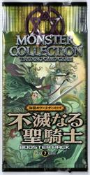 モンスター・コレクションTCG 伝説のブースターパック 不滅なる聖騎士