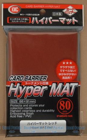 カードバリアー ハイパーマットシリーズ ハイパーマット レッド  (80枚入)