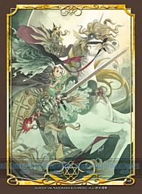 ブシロードビジュアルスリーブコレクションVol.10 モンスター・コレクションTCG『髑髏の騎士ゲイル』