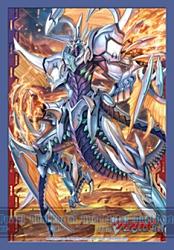 ブシロードスリーブコレクション ミニ Vol.127 カードファイト!! ヴァンガード『煉獄竜 ボーテックス・ドラゴニュート』