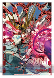 ブシロードスリーブコレクション ミニ Vol.129 カードファイト!! ヴァンガード『星輝兵 イマジナリープレーン・ドラゴン』