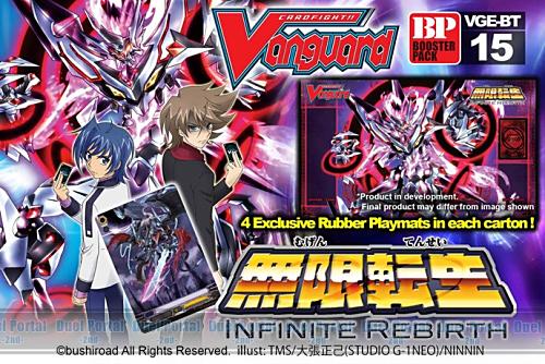 VGE-BT15 カードファイト!! ヴァンガードブースターパック<英語版>Infinite Rebirth