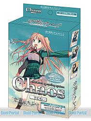 ChaosTCG トライアルデッキ 恋と選挙とチョコレート