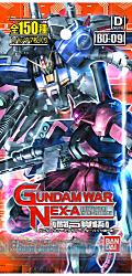 GUNDAMWAR NEX-A 第9弾ブースターパック『闘う覚悟』