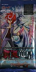 カードファイト!! ヴァンガードG ブースターパック第3弾 覇道竜星