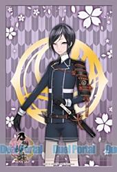 ブシロードスリーブコレクション ミニ Vol.167 刀剣乱舞-ONLINE-『薬研藤四郎』