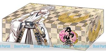 ブシロードストレイジボックスコレクション Vol.119 刀剣乱舞-ONLINE-『鶴丸国永』