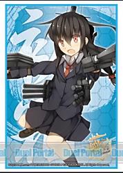 ブシロードスリーブコレクション ハイグレード Vol.876 艦隊これくしょん -艦これ-『初霜』