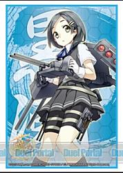 ブシロードスリーブコレクション ハイグレード Vol.877 艦隊これくしょん -艦これ-『黒潮』