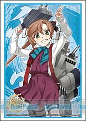 ブシロードスリーブコレクション ハイグレード Vol.878 艦隊これくしょん -艦これ-『秋雲』