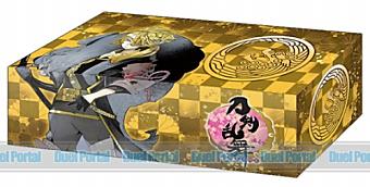ブシロードストレイジボックスコレクション Vol.129 刀剣乱舞-ONLINE-『獅子王』