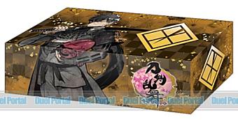 ブシロードストレイジボックスコレクション Vol.130 刀剣乱舞-ONLINE-『同田貫正国』