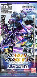 GUNDAM CROSS WAR ブースターパック 天空の覇者