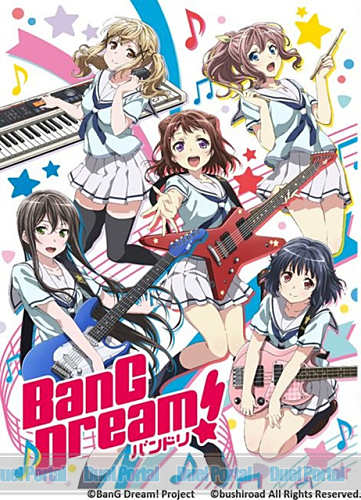 ヴァイスシュヴァルツ トライアルデッキ+ BanG Dream!