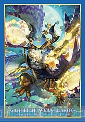 ブシロードスリーブコレクション ミニ Vol.263 カードファイト!! ヴァンガードG『全智竜 フェルニゲーシュ』